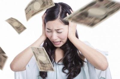 日本人の80%が知らないお金との付き合い方【4か条】