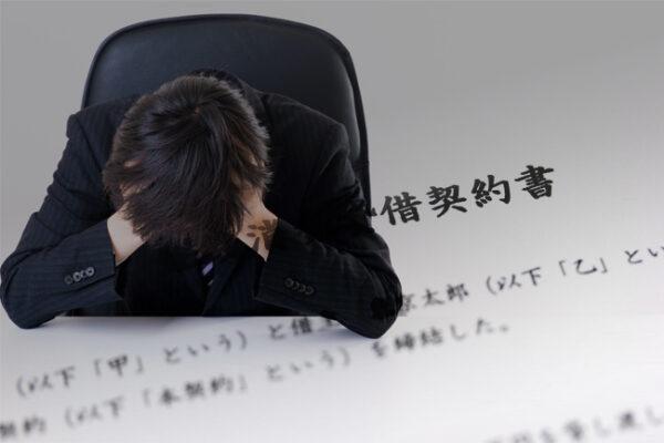 借金で悩む人ほど金運が上がりやすくなる意外な心理変化とは